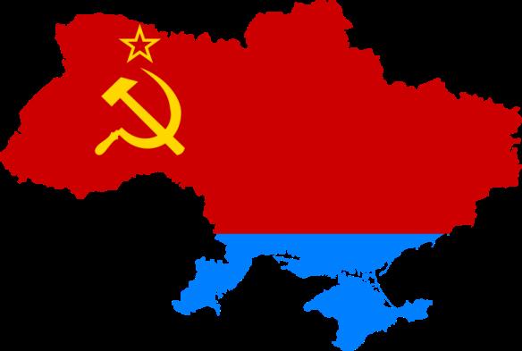 Ukrainian SSR