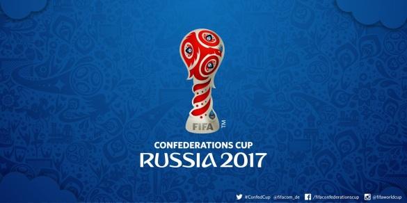 Resultado de imagem para confederations cup 2017 logo